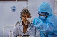 الهند تسجل أقل زيادة يومية في إصابات كورونا منذ 45 يوماً