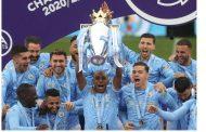 تتويج مانشستر سيتي رسمياً بلقب الدوري الانجليزي