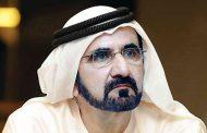 محمد بن راشد يُعيّن أحمد بن سعيد رئيساً لسُلطة مركز دبي التجاري العالمي