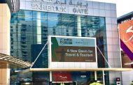 دبي تحتضن اليوم أول حدث سفر دولي حضوري ضخم منذ بداية الجائحة