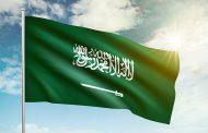 السعودية ترفع تعليق سفر مواطنيها إلى الخارج يوم غد
