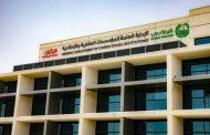 المؤسسات العقابية في دبي تحدد مواعيد زيارة النزلاء