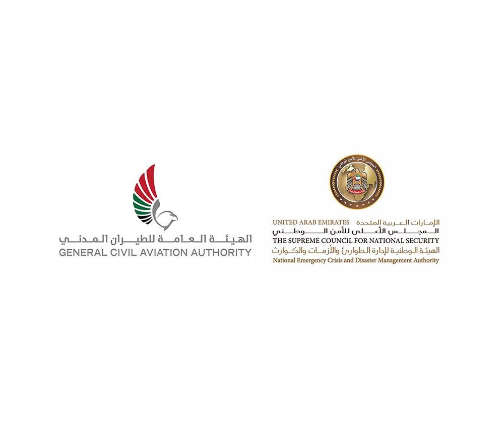 الإمارات تعلن تعليق دخول القادمين من زامبيا والكونغو الديمقراطية وأوغندا