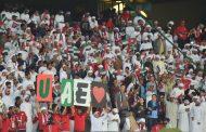 اتحاد الكرة يعلن السماح بحضور الجماهير لمباريات منتخبنا في التصفيات الآسيوية