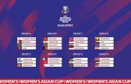 القرعة تضع منتخبنا في المجموعة الرابعة لتصفيات كأس آسيا لسيدات كرة القدم 2022