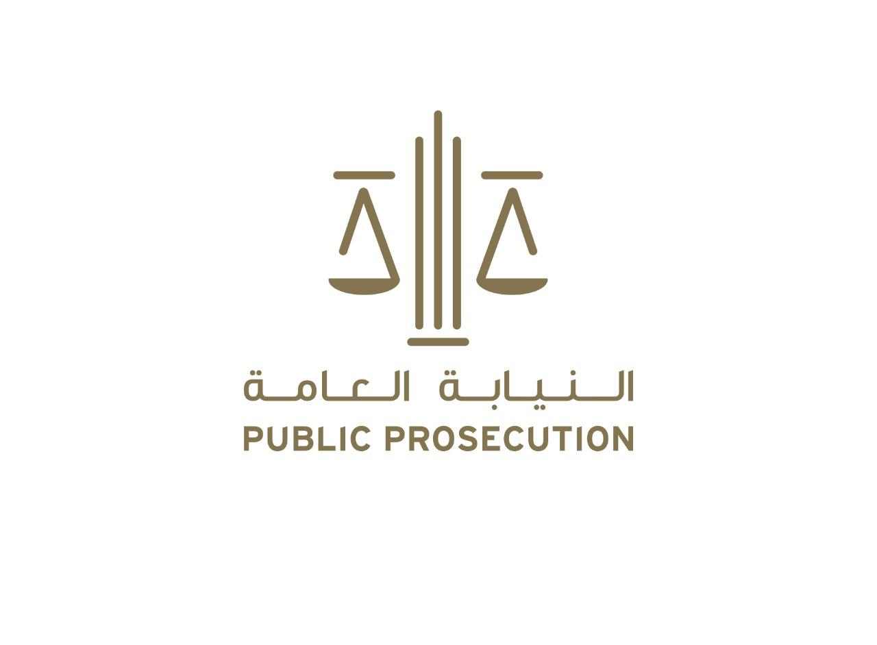 النيابة العامة توضح عقوبة تهديد الغير باستعمال الأسلحة أو محاكياتها