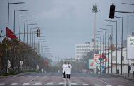 المغرب يمدد حالة الطوارئ الصحية لمواجهة تفشي كورونا