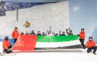 الإمارات تفوز بعضوية «الزمالة» في «دولي التزلج»