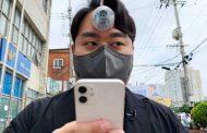 ابتكار جديد.. عين ثالثة لمدمني الهواتف الذكية