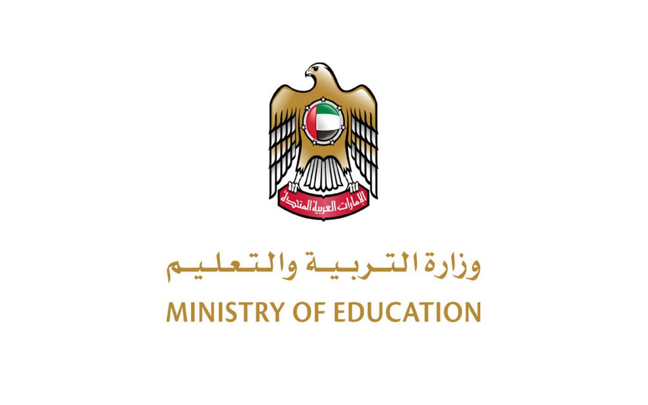 التربية تعلن الموعد النهائي لاستكمال الوثائق المطلوبة للالتحاق بمؤسسات التعليم العالي والبعثات الخارجية
