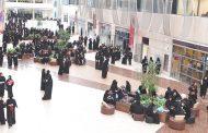 10 جامعات إماراتية ضمن أفضل 750 جامعة على مستوى العالم
