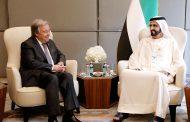 الإمارات تفوز بعضوية مجلس الأمن للفترة 2022 - 2023