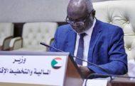 السودان ينفي رفع الدعم عن القمح والكهرباء هذا العام