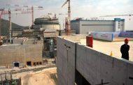 تسرب محتمل في محطة نووية صينية