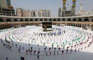السعودية تحدد شرطاً جديداً لإقامة مناسك الحج