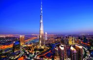 اقتصاد الإمارات ينتعش بوتيرة مستقرة