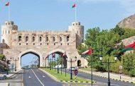سلطنة عمان تعرض منح إقامة لمدة 10 سنوات للمستثمرين الأجانب