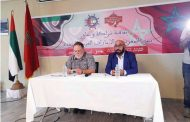 تعاون بين «الفجيرة البحري» والجامعة المغربية للمحركات المائية