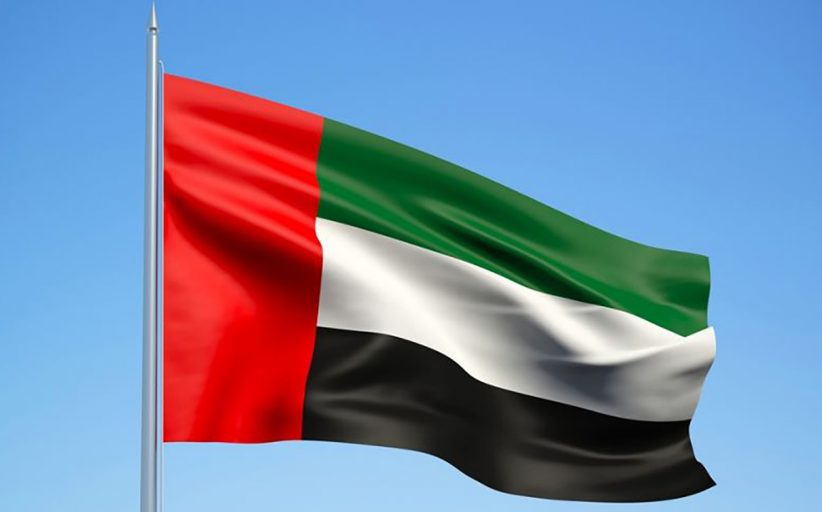 الإمارات ضمن الـ 20 الكبار عالمياً في 12 مؤشراً تنافسياً بالتنمية الاجتماعية وجودة الحياة
