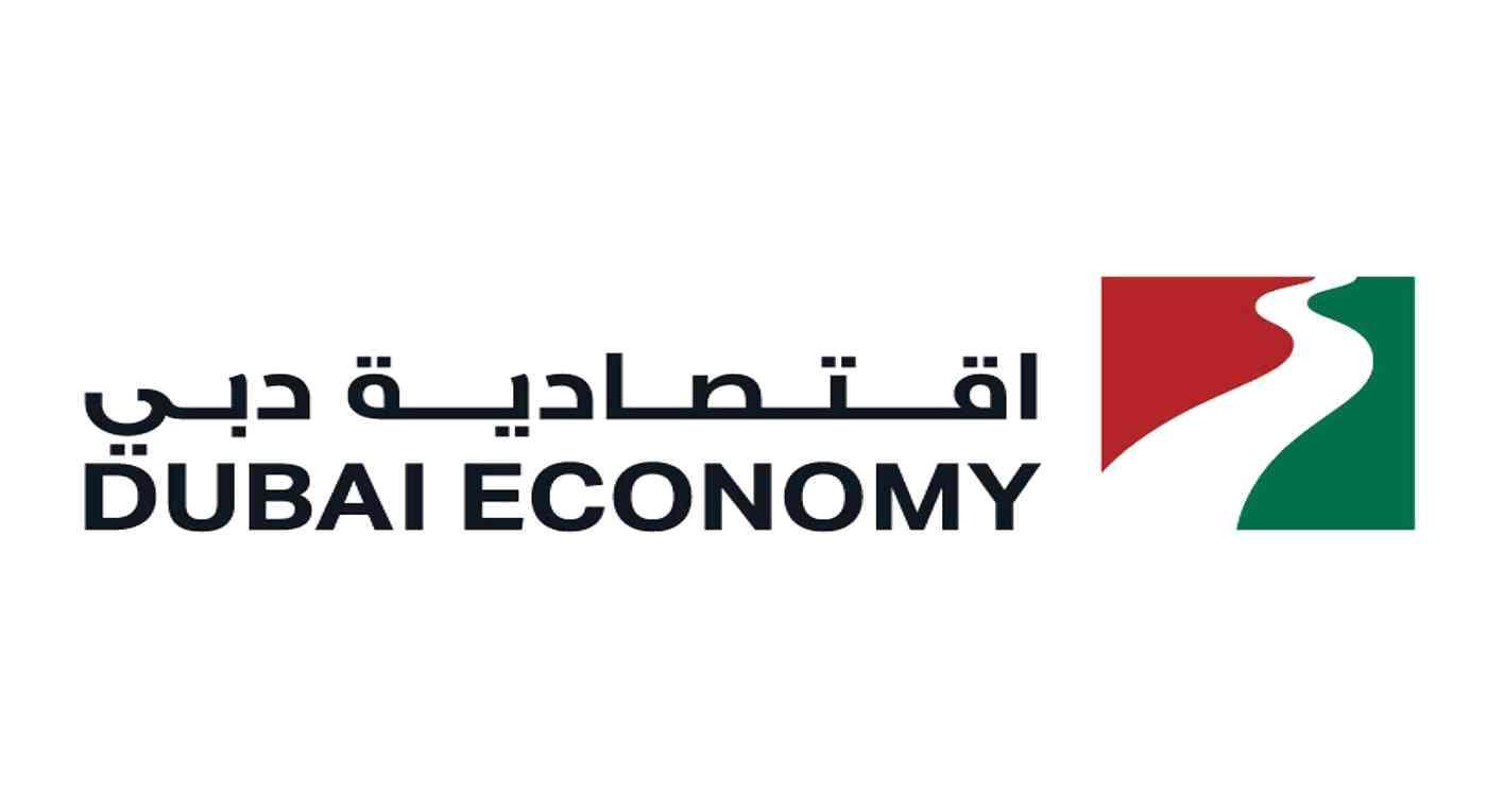 دبي تصدر دليلا إرشاديا حول إجراءات التملك للمستثمرين الأجانب في الإمارة