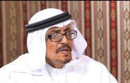 وفاة الملحن السعودي عبدالله السلوم