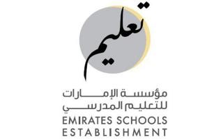 «الإمارات للتعليم»: امتحان الرياضيات راعى مستويات الطلبة