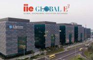 جامعة خليفة تنضم لعضوية الاتحاد العالمي لتبادل الطلبة في مجال الهندسة