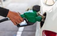 ارتفاع أسعار الوقود خلال شهر أغسطس في الإمارات
