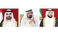 خليفة ومحمد بن راشد ومحمد بن زايد يعزون الرئيس الصيني في ضحايا الفيضانات