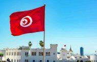 الرئيس التونسي يفرض حظر تجول لمدة شهر