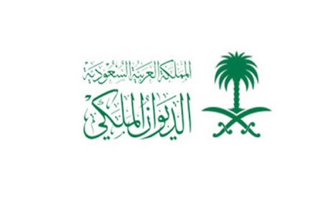وفاة الأميرة نوف بنت خالد آل سعود
