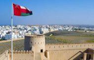 سلطنة عمان تقلص مدة إغلاق الأنشطة التجارية ومنع الحركة اعتبارا من اليوم