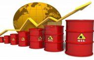 ارتفاع أسعار النفط وبرنت يتجاوز 76 دولاراً