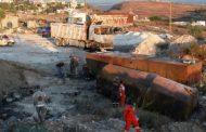 انفجار خزان محروقات في لبنان يودي بحياة 20 شخصا على الأقل
