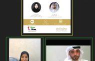 مجلس الفجيرة للشباب ينظم جلسة حوارية بمناسبة يوم المرأة الاماراتية