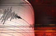 زلزال بقوة 4.5 درجات يضرب جنوب غرب الكويت