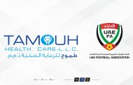 اتحاد الكرة يُوفر فحوصات مجانية للجماهير قبل مباراة المنتخب مع لبنان