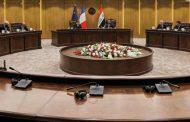 مؤتمر بغداد جسر للتواصل وإنضاج التفاهمات العربية