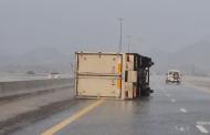 عاصفة رعدية ممطرة في منطقتي الشرقية والوسطى