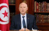 تونس تحبط مخططا إرهابيا يستهدف الرئيس قيس سعيد