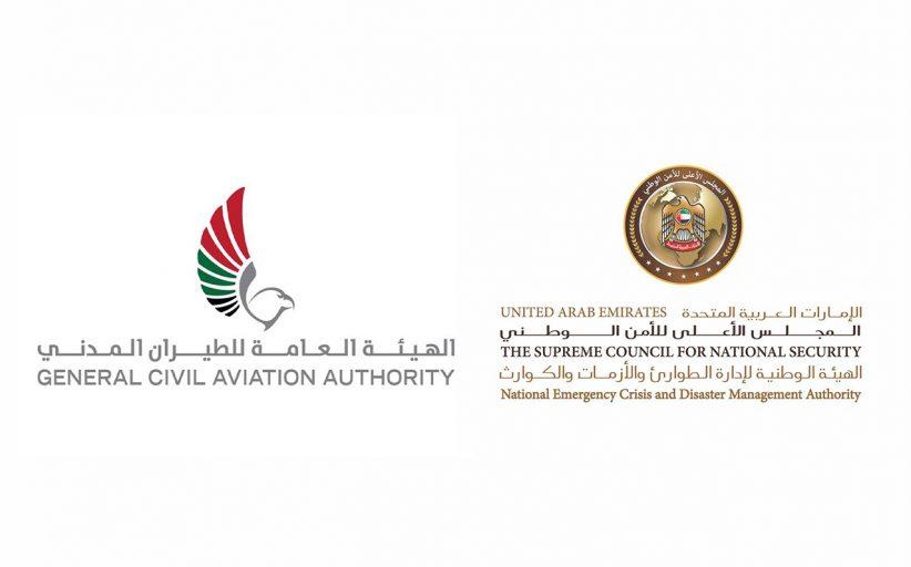 الإمارات تستثني فئات جديدة من المسافرين من بعض الدول الممنوع القدوم منها