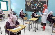 «التعليم والمعرفة» تحدد 6 حالات لغياب الطالب عن المدرسة
