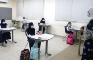 «التربية»: ارتداء الكمامة إلزامي للكوادر التدريسية داخل الفصول