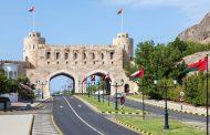 سلطنة عمان تنهي قرار الحظر الجزئي اعتبارا من السبت المقبل