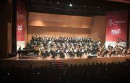 «دبي للثقافة» تعلن فعاليات برنامجها الموسيقي 2021