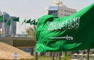 السعودية ترفع تعليق القدوم المُباشر إلى المملكة