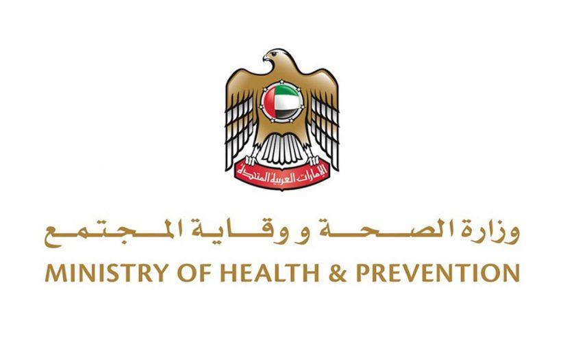 الإمارات تسجل 1537 إصابة جديدة بكورونا
