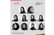 منال بنت محمد تشيد بدعم ورعاية محمد بن راشد للمرأة الإماراتية