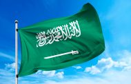 السعودية تبدأ بصرف 500 ألف ريال لذوي المتوفى بسبب كورونا للعاملين بالقطاع الصحي
