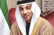 منصور بن زايد يعتمد الدفعة الثانية من المصلحين العقاريين في أبوظبي